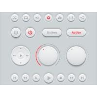 Viro Media Controls UI