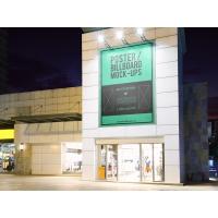 2 Urban Poster/Billboard MockUps