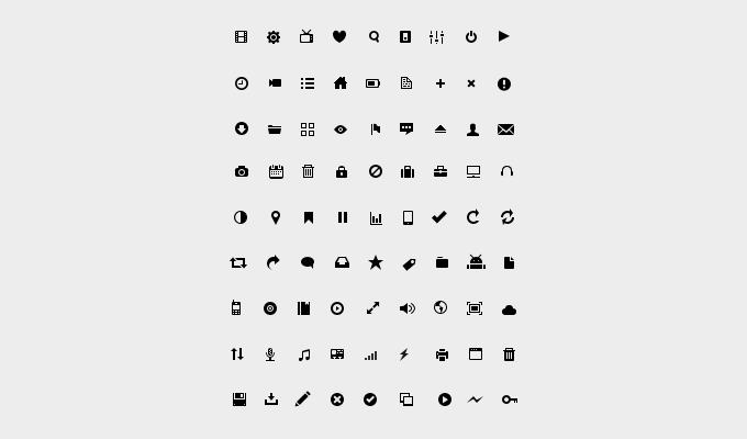 81 Glyph Icon Set