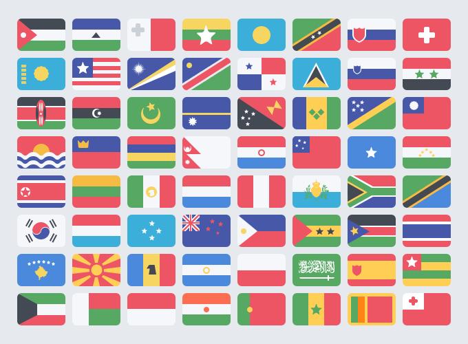 195 Flat Flags