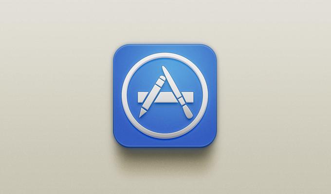 App Store iOS Icon