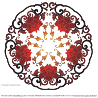 Chinese Style Ornament