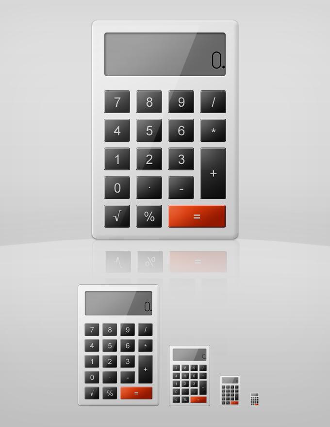 Elegant Calculator Icon PSD