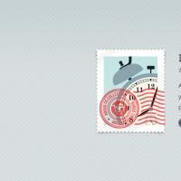 Sexy Stamp