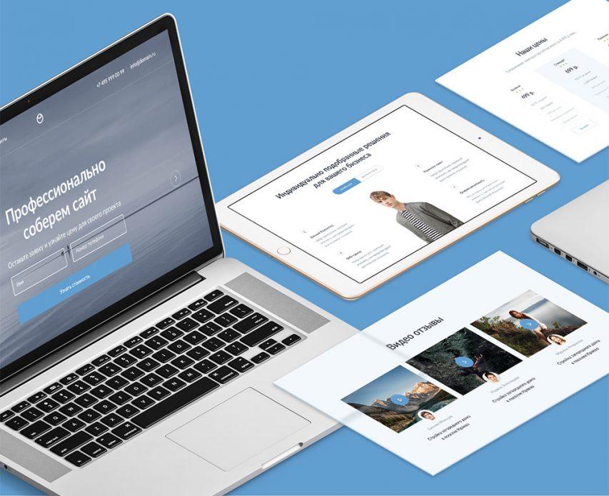 Modern Web UI Kit Elements Free