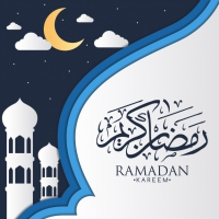 Blue And White Ramadan Background