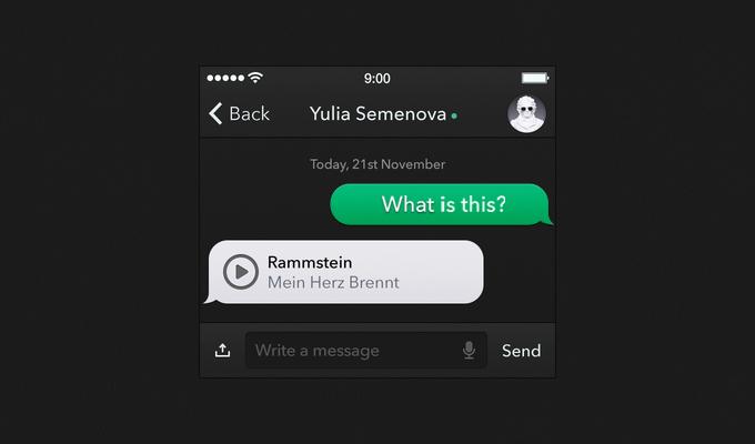 Message App UI