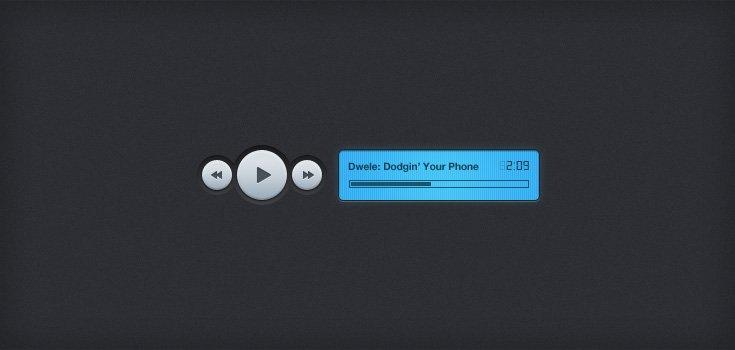 Digital Music Player (PSD)
