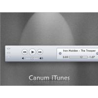 Canum iTunes