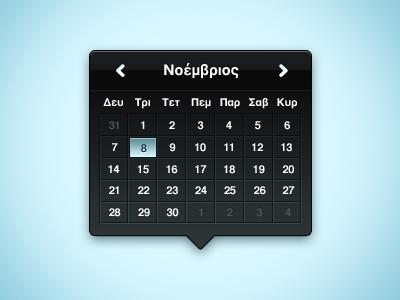 Calendar Tooltip