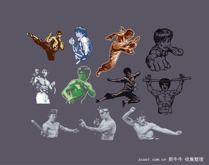 Kung Fu Character Series