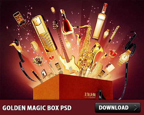 Golden Magic Box PSD