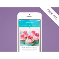 Mobile Shopping Catalog Screen