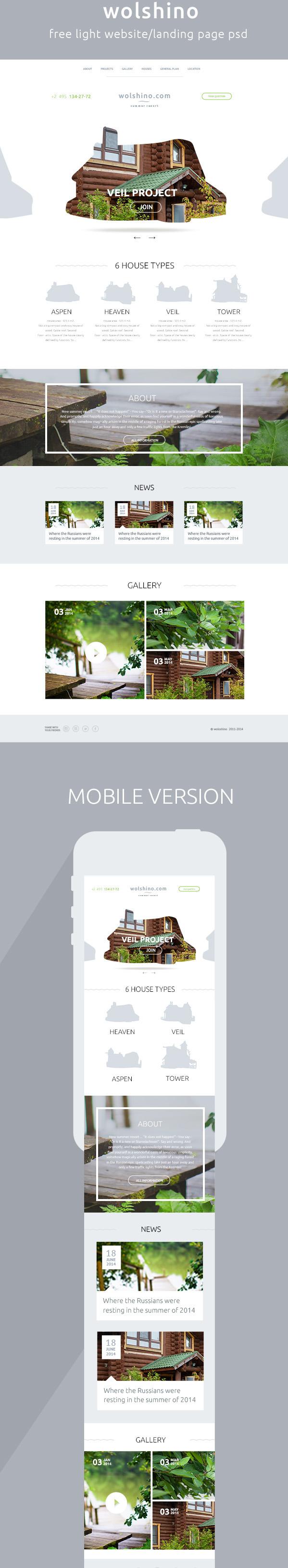Clean Real Estate Website