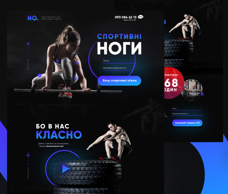 Gym Website Template Free