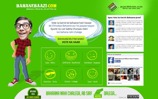 Informational Website Design Template