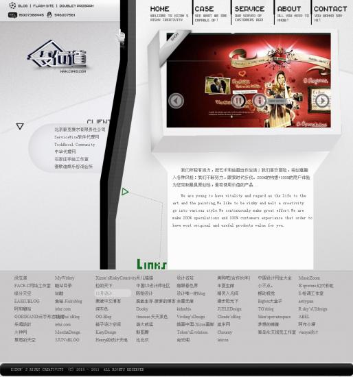 Xizons Website