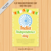 India Independence Day Greeting Card With Garlands