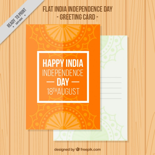 Orange Ornamental India Independence Day Greeting card