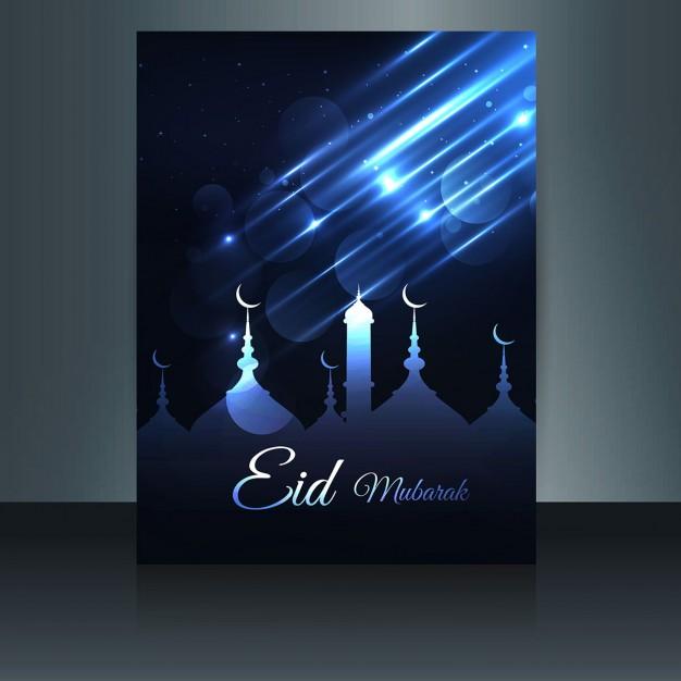 Blue Glowing Eid Mubarak Flyer