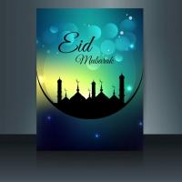 Bokeh Eid Mubarak Flyer