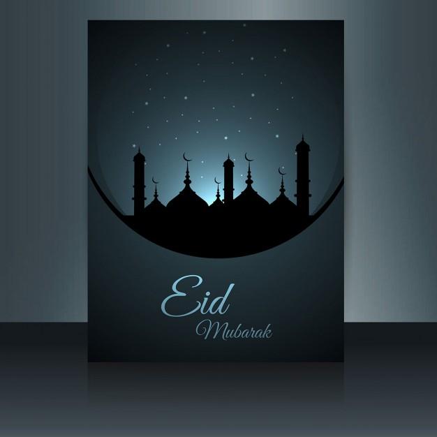 Elegant Eid Mubarak Flyer