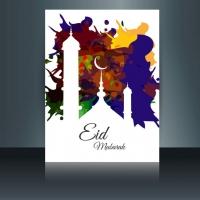 Grungy Eid Mubarak Flyer