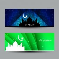 Religious Eid Mubarak Banners