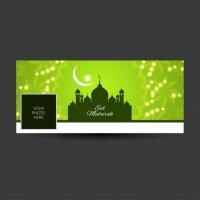 Eid Mubarak Green Facebook Timeline Cover