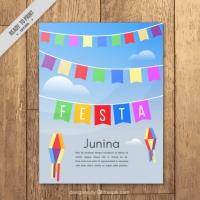 Brochure Of Festa Junina With Decoration